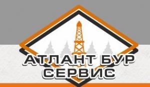 АтлантБурСервис, ООО