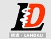Ландау