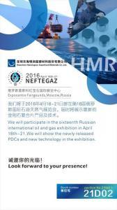 Shenzhen Haimingrun Superhard Materials Co.,Ltd