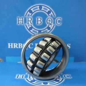 HRBQC Harbin High Tech Machinery International Co