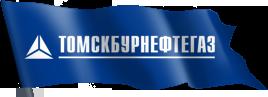 Томскбурнефтегаз, ООО